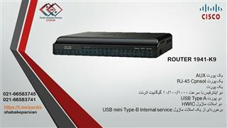 فروش انواع روتر و تجهیزات شبکه سیسکو cisco