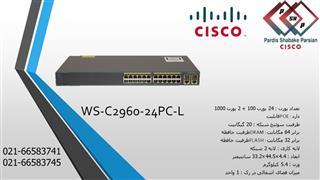 فروش انواع تجهیزات و سوئیچ شبکه سیسکو cisco