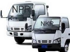 قطعات یدکی  اصلی ایسوزو  ISUZU NPR /NKR