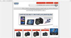 فروشگاه اینترنتی دیجی کدهwww.digikade.com