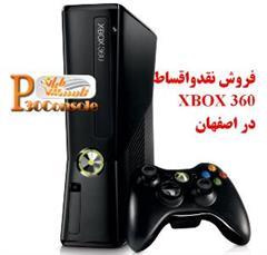 قیمت   Xbox 360 در استان اصفهان  :