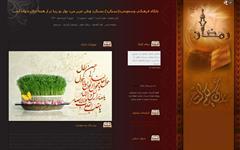 سایت سازان,طراحی سایت,طراحی سایت داینامیک
