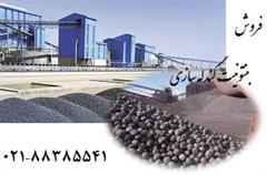 فروش  بنتونیت گندلهسازی