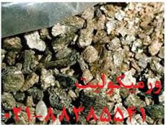 ورمیکولیت (Vermiculate) و خواص آن