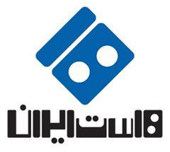 خرید هاست لینوکس و ثبت دامنه در هاست ایران