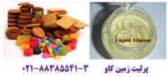 کاربرد پرلیت در تولید گلوکز