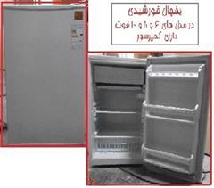 تولید و فروش یخچال فریزر خورشیدی (DC)