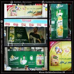 چاپ و نصب استیکر مش ونیل در شیراز