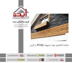 فروش چوب ترمو در شیراز، گروه ساختمانی ایده