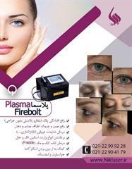 فروش و اجاره دستگاه پلاسما : Plasma FIREBOLT