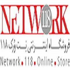 فروشگاه اینترنتی نتورک 118