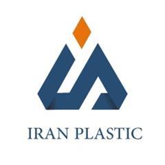 پخش پلاستیک در تهران
