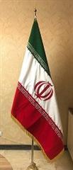 پرچم تشریفات مخمل_گلدوزی