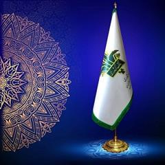 پرچم تشریفات چاپی