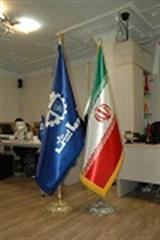 پرچم نمایشگاهی