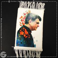 چاپ روی فرش در شیراز