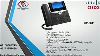 فروش انواع تلفن های ویپ، ای پی سیسکو cisco