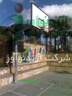دستگاه بسکتبال فضای باز