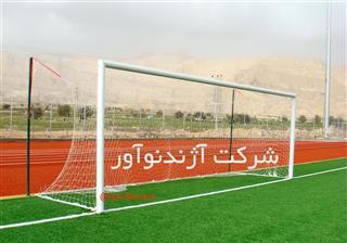 دروازه فوتبال استاندارد آژندنوآور