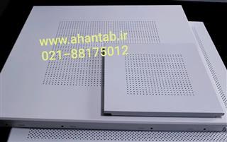 تایل آلومینیومی سازه نمایان  آهن تاب